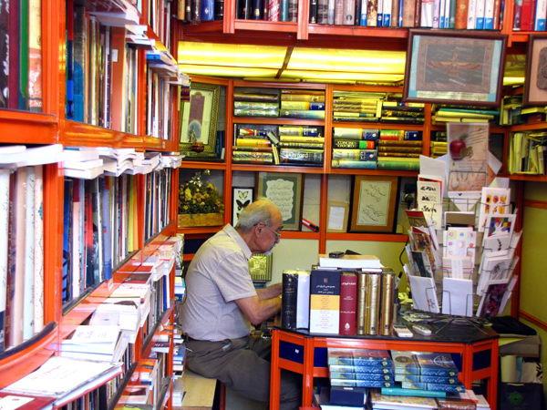 تعطيلي يك فروشگاه كتاب بزرگترين آسيب فرهنگی است