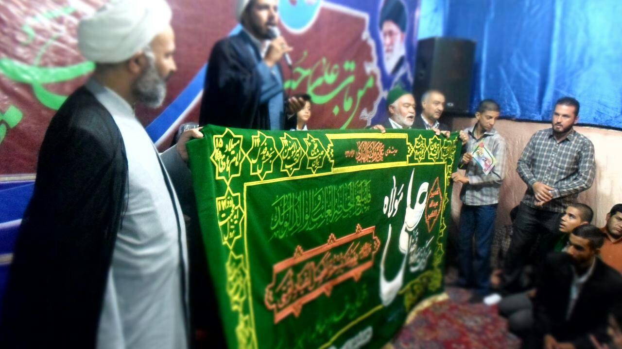 گزارش تصویری / جشن بزرگ عید غدیر و رونمایی از پرچم اهدایی حرم امیرالمؤمنین(ع)