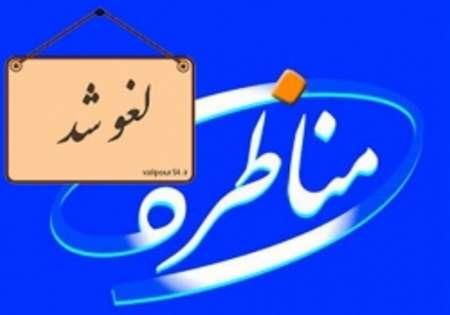 نماینده مشهد: محمود صادقی پیشنهادم برای مناظره درباره FATF را نپذیرفت
