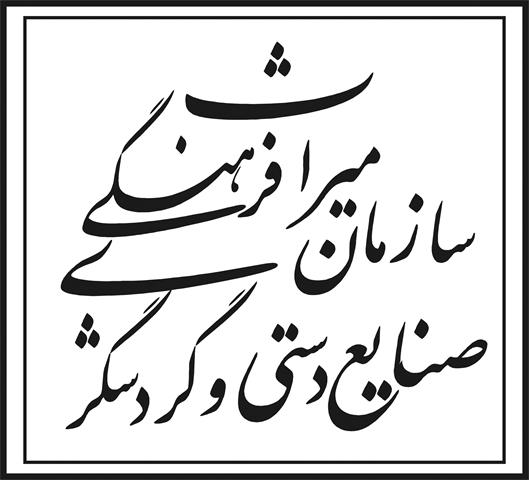 پژمانفر: وزارتخانه میراث فرهنگی و گردشگری، شاهکلید حل مشکلات اقتصادی است