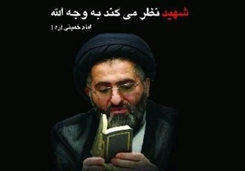 بیانیه رئیس فراکسیون قرآن مجلس در پی شهادت حجتالاسلام تقوی