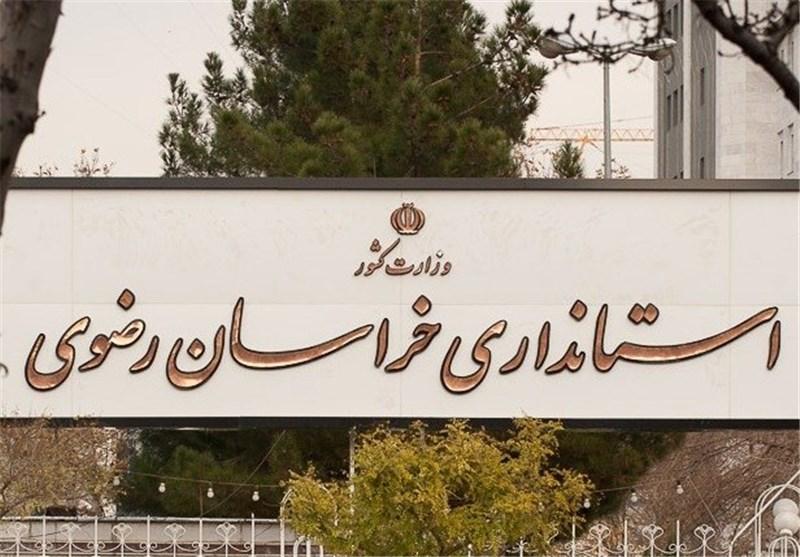 نماینده مردم مشهد و کلات: با سرپرست نمی توان استان را اداره کرد/عملکرد ۵ساله رشیدیان بررسی شود
