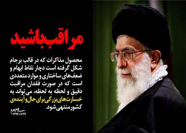 نایب رئیس کمیسیون فرهنگی: روحانی برجام را با رویکردهای انتخاباتی پیش برد
