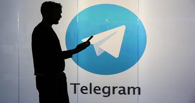 تحقیق و تفحص از مذاکرات دولت با تلگرام به صحن مجلس میرود