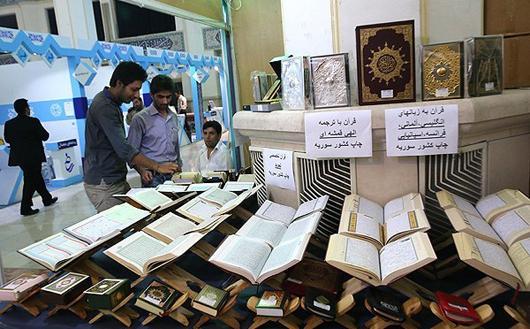 درخواست رئیس فراکسیون قرآن، عترت و نماز مجلس از رئیس نمایشگاه قرآن برای اختصاص غرفه