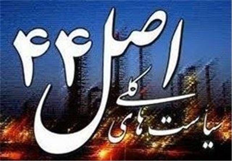 نایب رئیس کمیسیون فرهنگی مجلس: تمام درآمد کشور پاسخگوی اداره امور دولت نیست