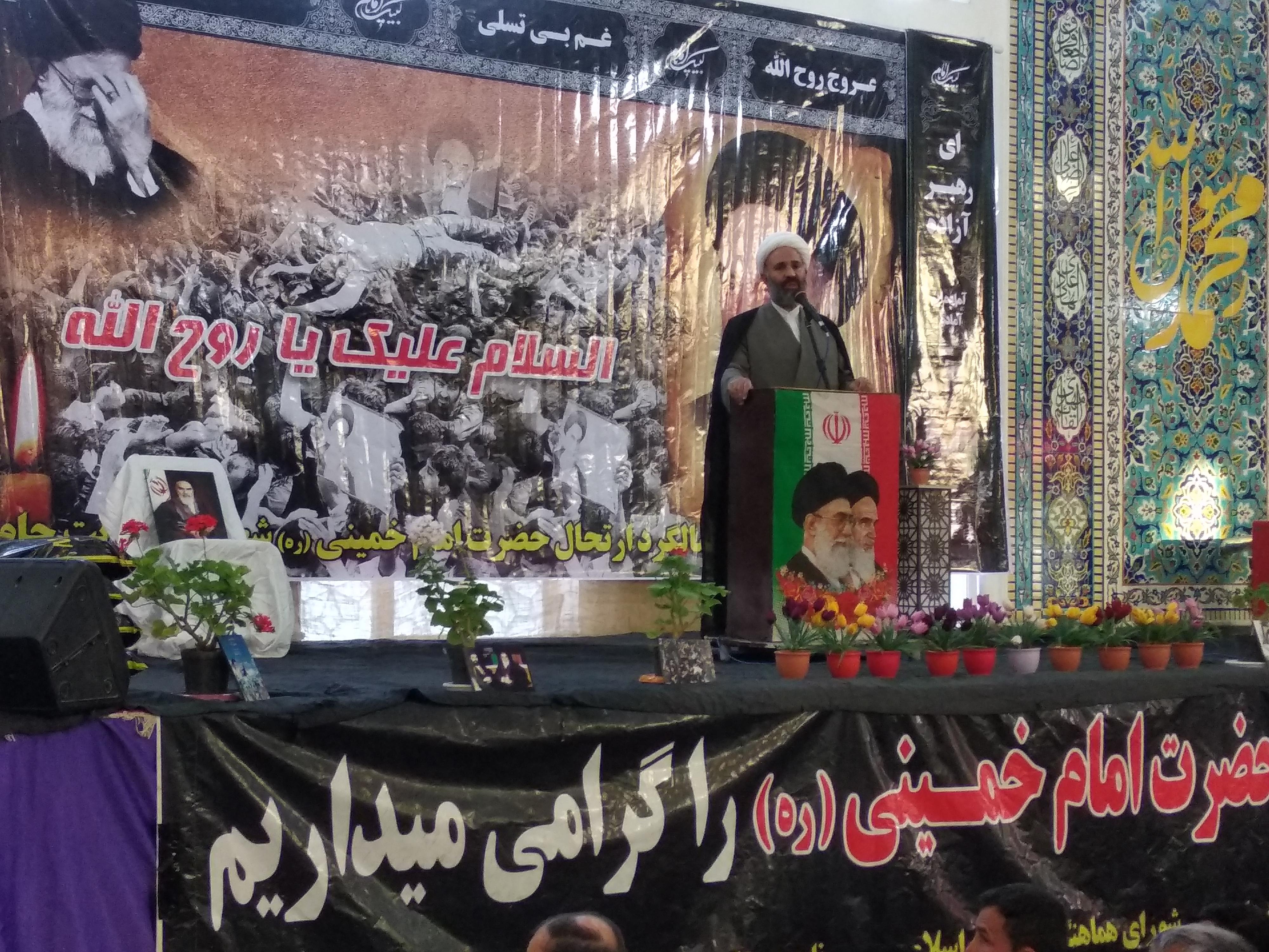 سخنرانی حجتالاسلام و المسلمین پژمانفر در اجتماع بزرگ مردم تربت حیدریه