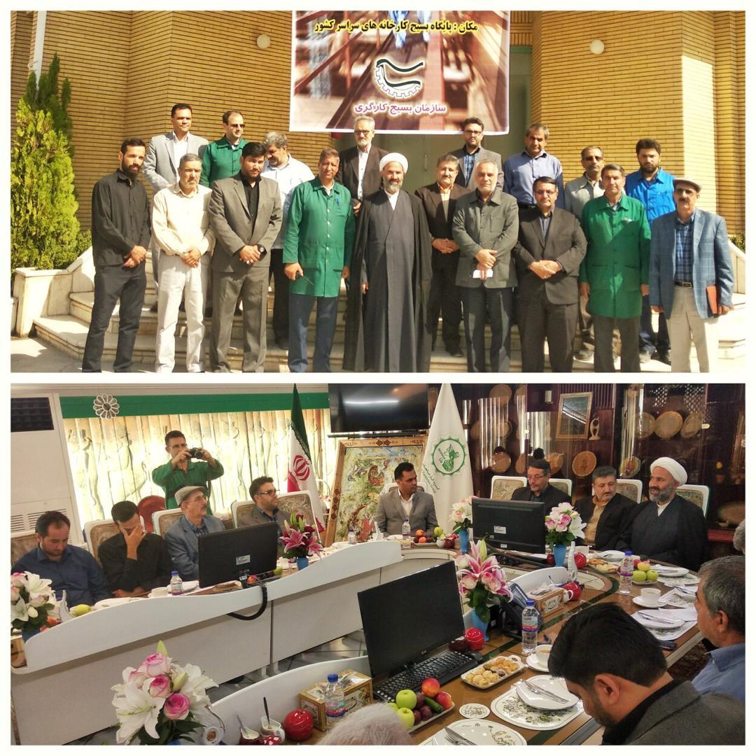 گزارش تصویری حضور در حوزه انتخابیه / شهریور ۹۷ (۲)