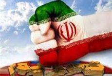 حجت الاسلام پژمان فر: شکست آمریکا در برابر ایران تازگی ندارد