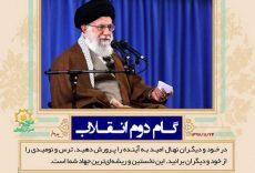 نصراله پژمان فر: نادیده گرفتن ارزشهای انقلاب مهمترین تهدید برای کشور محسوب میشود