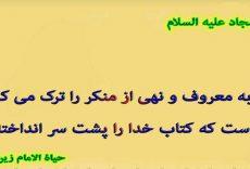 رئیس فراکسیون قرآن و عترت: مردم باید بدون ترس با آگاهی و آموزش تمام مسئولان را امر به معروف کنند