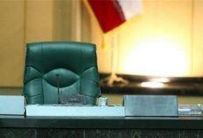 اهداف جلسه وفاق نیروهای انقلاب چیست؟!