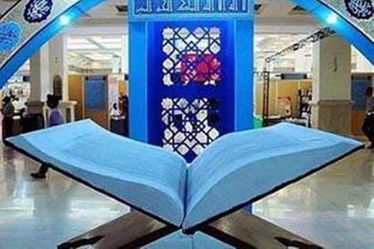 بیانیه حجت الاسلام پژمانفر در خصوص برخورد ناشایست مقامات استان با فعالین قرآنی در نمایشگاه قرآن